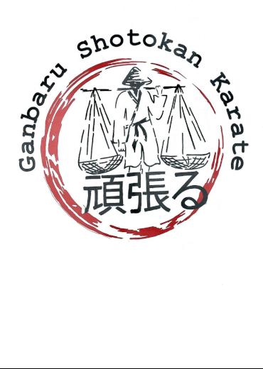 Ganbaru Shotokan Karate